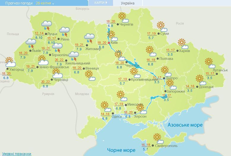 В Украину идет потепление до +20