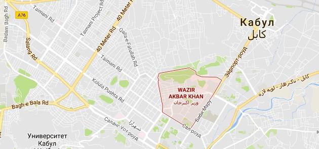 У посольства ФРГ в Кабуле прогремел взрыв, сотни жертв: видео