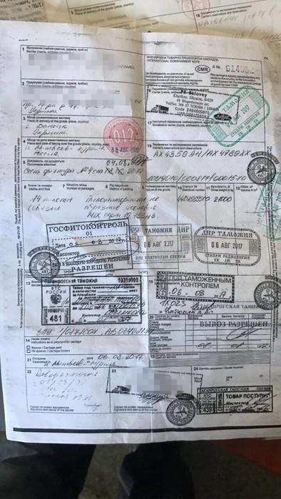 СБУ перекрыла поставку продуктов боевикам ДНР/ЛНР на 50 млн грн
