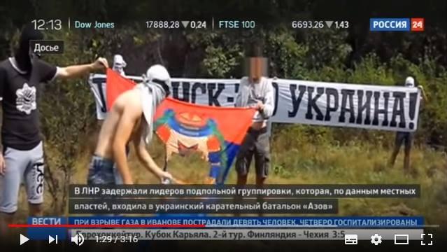 """""""Самое страшное в жизни - это два месяца в луганском подвале"""""""