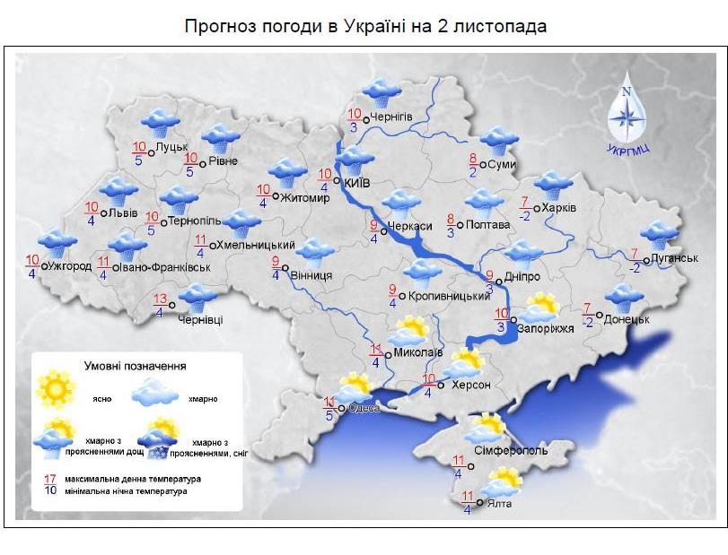 Завтра по всей Украине дожди и потепление