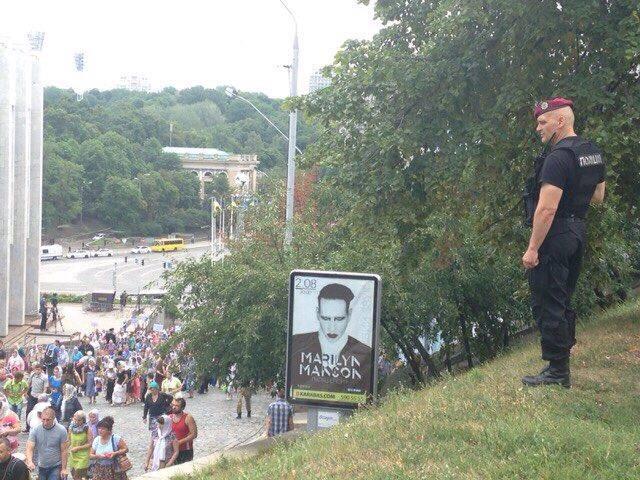 День крещения Руси: в центре Киева собрались 10 тысяч верующих