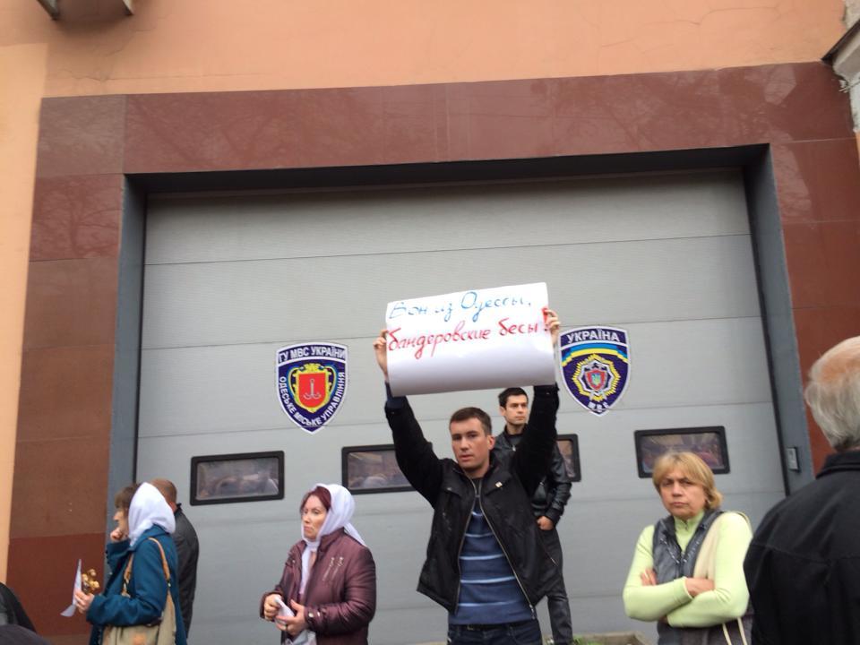 В Одессе здание МВД блокируют более тысячи антимайдановцев