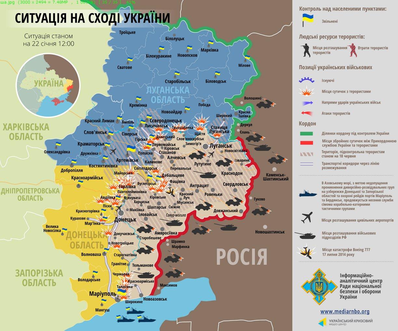 Террористы усилили огонь под Мариуполем и Дебальцево: карта АТО