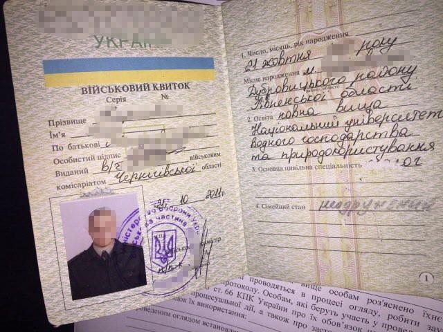 В Ровно СБУ задержала военнослужащего-наркодилера: фото