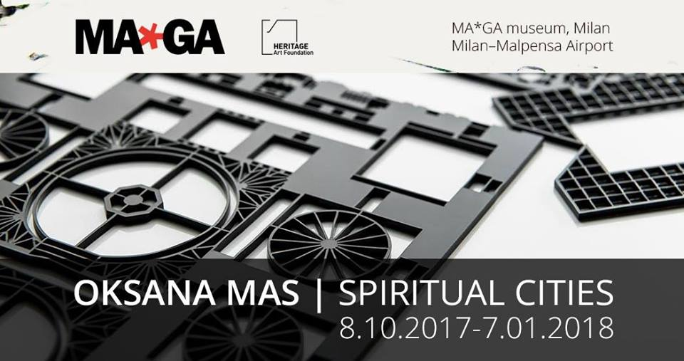 Оксана Мась, выставка Духовные города