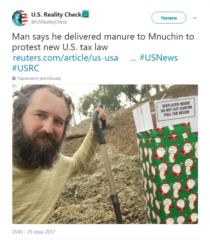 В США допросили отправителя коробки с навозом министру финансов