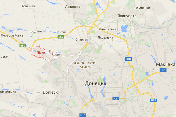 При обстреле позиций АТО возле Донецкого аэропорта погиб военный