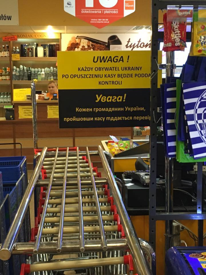 В польском магазине для украинцев устроили проверки на выходе