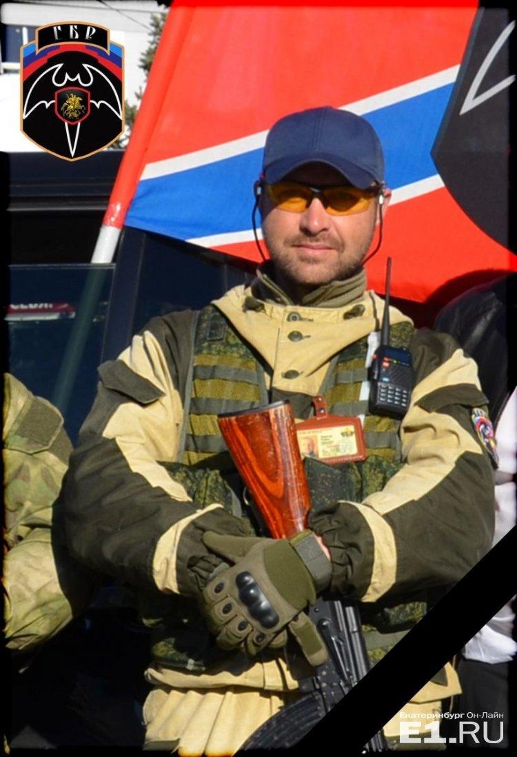У Єкатеринбурзі поховали охоронця бойовика Бетмена: відео