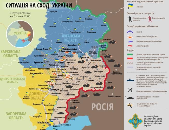 Карта АТО: обстрелы, нападение на блокпост, наращивание войск РФ