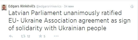 Латвия ратифицировала соглашение об ассоциации Украина-ЕС