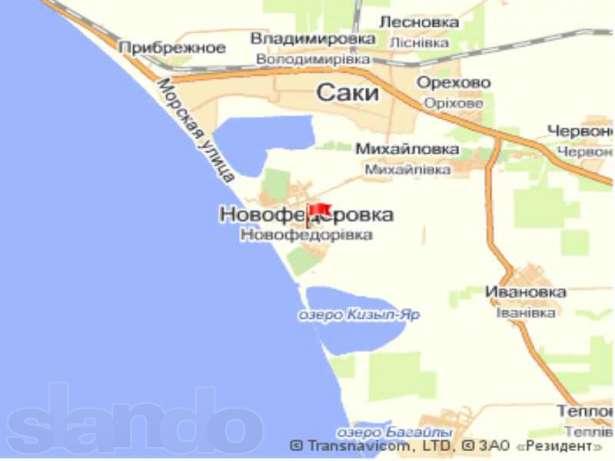 Аэродром в Саках захвачен российскими военными