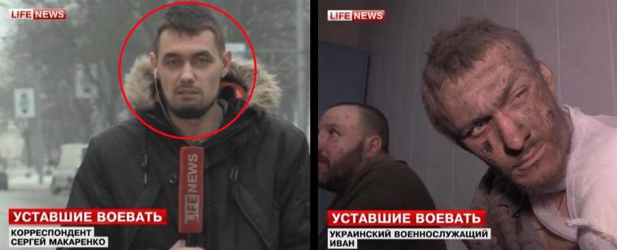 Пропагандисты Lifenews допрашивают украинских военных: видео