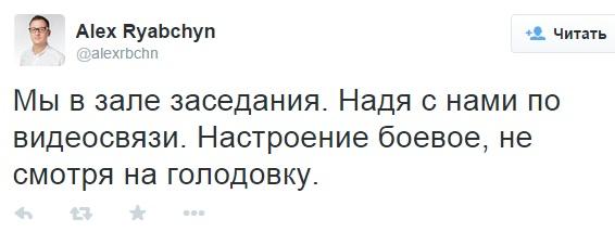 савченко твит 1.jpg