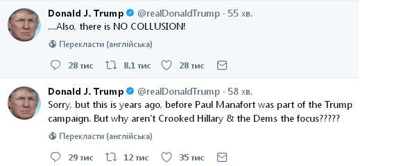 Трамп ответил на обвинения против Манафорта: Это было годы назад