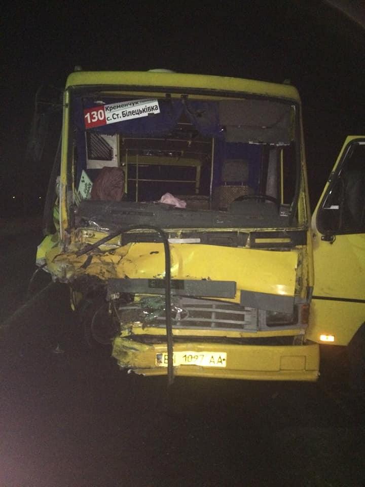 Под Кременчугом попал в ДТП рейсовый автобус: погиб один человек