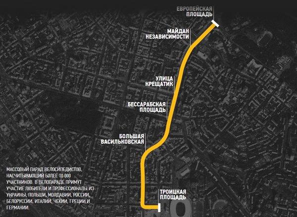 В Киеве 24-26 мая перекроют 19 улиц и площадей: инфографика