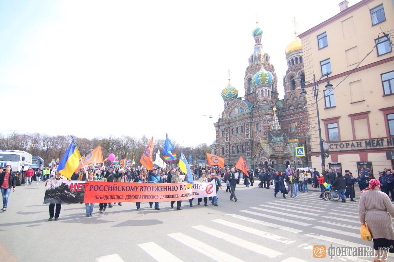 Первомай в Петербурге прошел под звуки украинского гимна (фото)