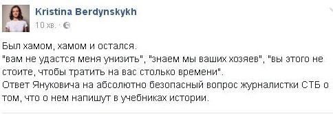 бердинских.JPG