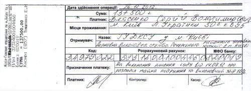 vlasenko_platigka_500.jpg