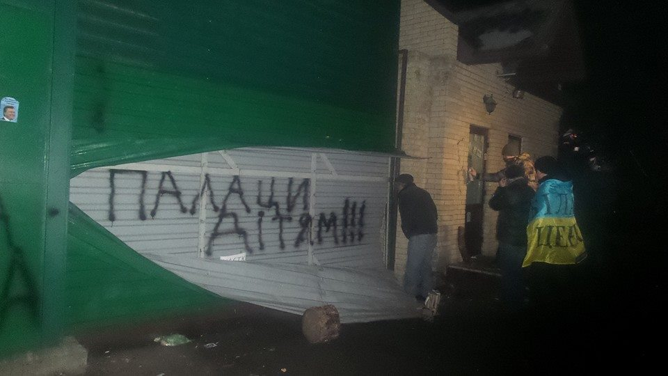 Участники Автомайдана сломали ворота особняка Медведчука: фото
