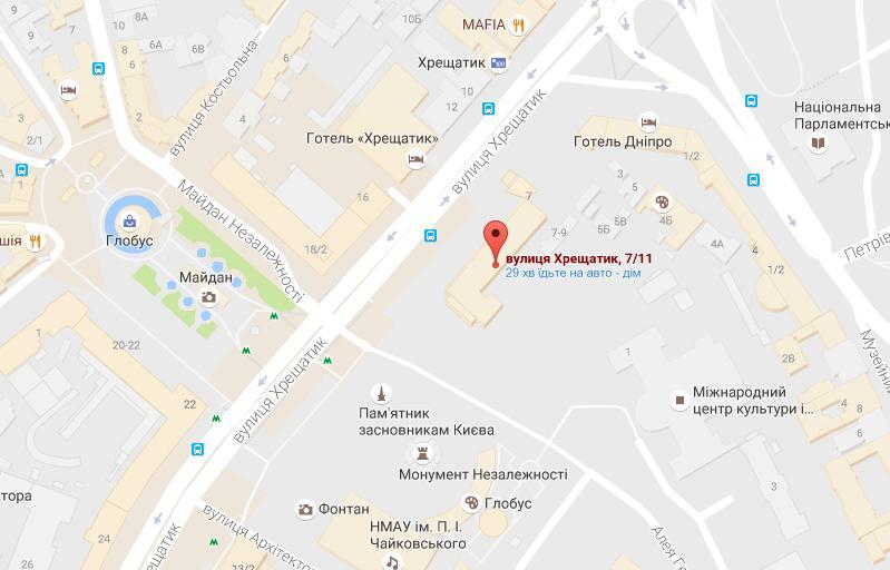 В Киеве на Майдане горело админздание - ГСЧС