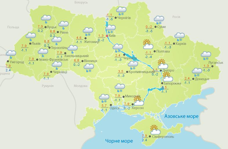 Сегодня в некоторых областях Украины ожидается мокрый снег: карта
