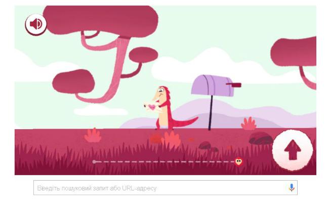 Дудл на День святого Валентина: Google предлагает сыграть в игру