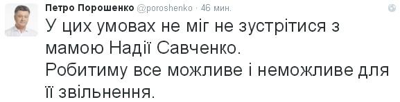 Возвращение Савченко идет медленно. Надеюсь, приезд Нуланд в Москву поспособствует ускорению этого процесса, - Полозов - Цензор.НЕТ 5251