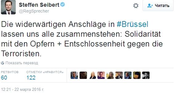 brux_seibert.jpg
