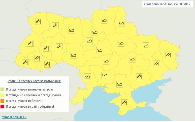 Завтра в Киеве и центральных областях гололедица