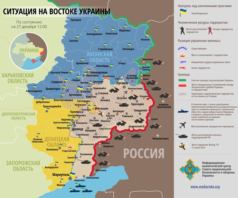 27-12_rus.jpg