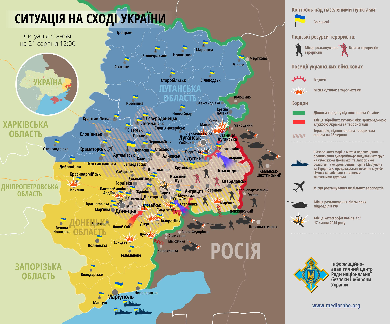 У террористов все меньше земли: карта наступления сил АТО
