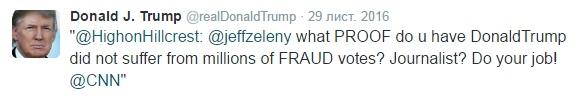 Twitter-дипломатія: найскандальніші твіти Трампа