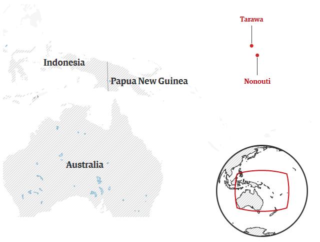 В Океании исчез паром с 50 пассажирами на борту