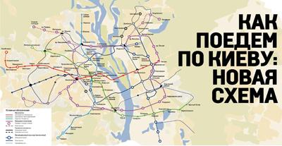 В Киеве планируют запустить легкое метро по кругу из 15 остановок