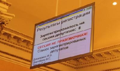 Одесса сессия (думская).jpg