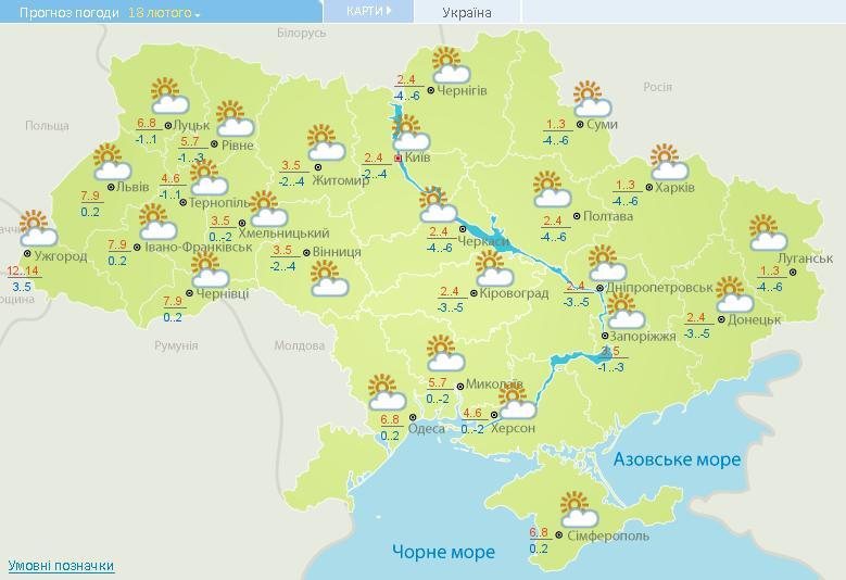 В Украине похолодает, ночью до -6 градусов