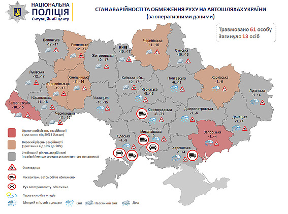 ВНиколаевской области 6января ограничат движение фургонов