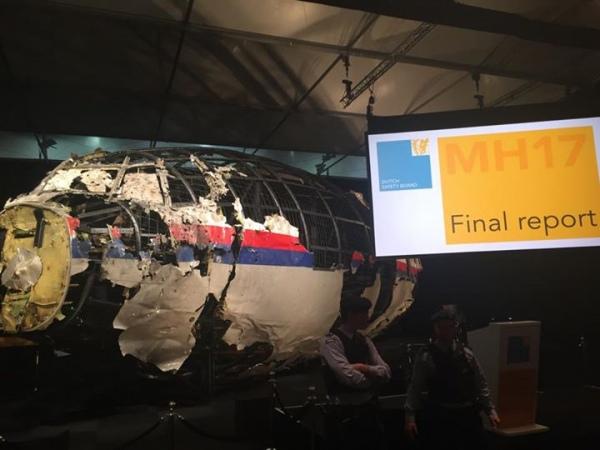 """MH17 был сбит российской ракетой """"земля - воздух"""""""