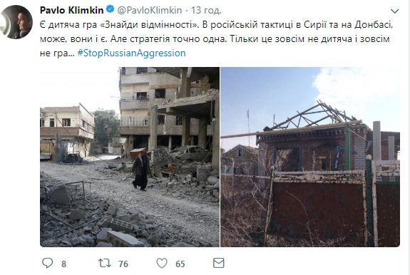 """""""Найди отличие"""": Климкин сравнил разрушенные Сирию и Донбасс"""