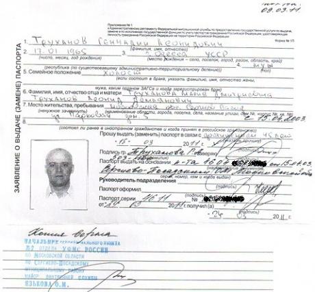 Нардеп Виктор Балога имеет австрийское гражданство, - глава Закарпатской ОГА Москаль - Цензор.НЕТ 3143