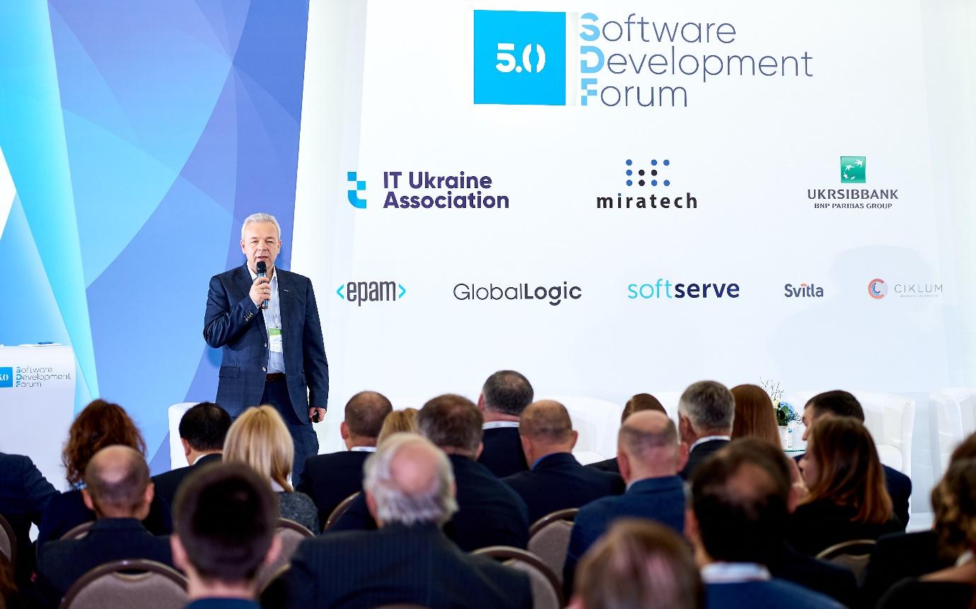 Подведены итоги Software Development Forum 5.0