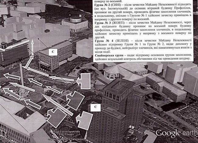 Москаль назвал имена снайперов и схему их расположения на Майдане