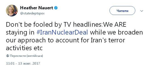 Не ведитесь на заголовки: США остаются в ядерной сделке с Ираном