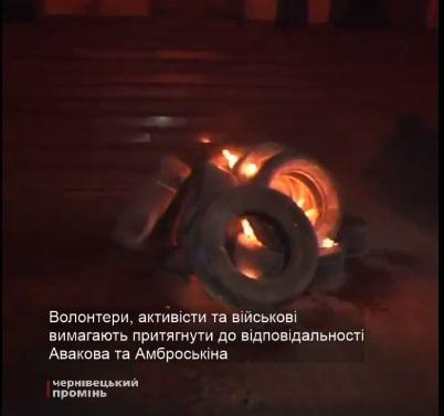 В Черновцах протестующие зашли в ОГА: требуют поддержать блокаду
