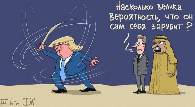 """Интересно, зарубит себя?"": карикатура DW на танец войны Трампа"