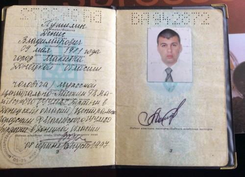 a3d008bd95273be37ad43651004c3168 Хакеры взломали  сервер Жириновского с базой данных ДНР