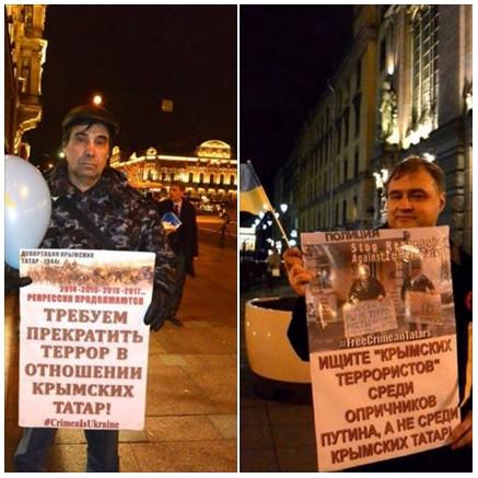 В Петербурге сегодня пройдет пикет в поддержку крымских татар
